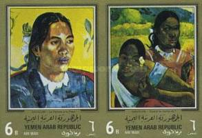 [Airmail - Paintings by Paul Gauguin - Gold Frame, Typ QH1]