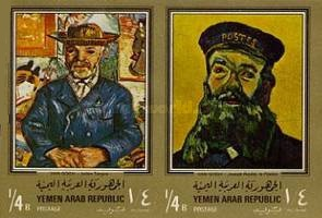 [Paintings by Vincent van Gogh - Gold Frame, type QJ1]