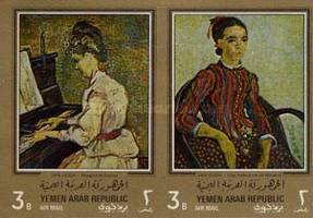 [Airmail - Paintings by Vincent van Gogh - Gold Frame, Typ QP1]