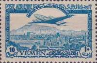 [Airmail - Airplane over Sana'a, type R]