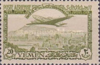 [Airmail - Airplane over Sana'a, type R1]