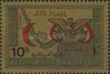 [Airmail - Red Crescent, type SA1]
