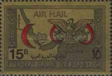 [Airmail - Red Crescent, Typ SA2]