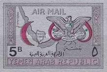 [Airmail - Red Crescent, type SA3]