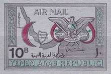 [Airmail - Red Crescent, Typ SA4]