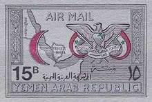 [Airmail - Red Crescent, Typ SA5]