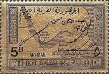 [Airmail - Refugee Commemoration, Typ SB]
