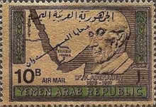 [Airmail - Refugee Commemoration, Typ SC]