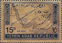 [Airmail - Refugee Commemoration, type SD]