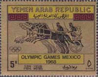 [Airmail - Olympic Games - Mexico City, Mexico, Typ SJ]