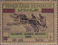 [Airmail - Olympic Games - Mexico City, Mexico, Typ SJ1]