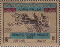 [Airmail - Olympic Games - Mexico City, Mexico, Typ SJ2]