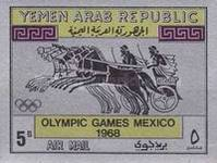 [Airmail - Olympic Games - Mexico City, Mexico, Typ SJ3]