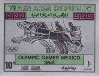[Airmail - Olympic Games - Mexico City, Mexico, Typ SJ4]