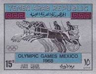 [Airmail - Olympic Games - Mexico City, Mexico, Typ SJ5]