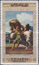 [Airmail - Horse Paintings, type SO]