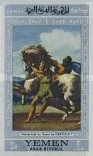 [Airmail - Horse Paintings, type SO1]