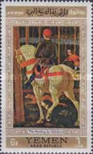 [Airmail - Horse Paintings, Typ SP]