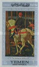[Airmail - Horse Paintings, Typ SP1]