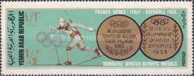 [Winter Olympic Games - Grenoble, France - Gold Medals and Winners, type SR]