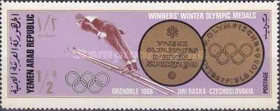 [Winter Olympic Games - Grenoble, France - Gold Medals and Winners, type SS]