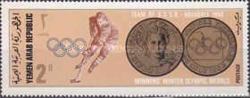 [Winter Olympic Games - Grenoble, France - Gold Medals and Winners, Typ ST]