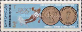 [Airmail - Winter Olympic Games - Grenoble, France - Gold Medals and Winners, type SU]