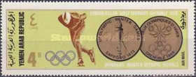 [Airmail - Winter Olympic Games - Grenoble, France - Gold Medals and Winners, type SV]
