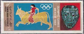 [Olympic Games - Mexico, Typ TA]