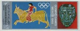 [Olympic Games - Mexico, type TA1]
