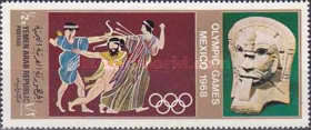 [Olympic Games - Mexico, type TB]