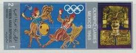 [Olympic Games - Mexico, type TC1]