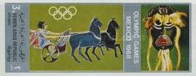 [Airmail - Olympic Games - Mexico, Typ TD1]