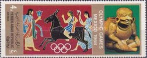 [Airmail - Olympic Games - Mexico, Typ TE]