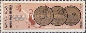 [Olympic Games - Gold Medals, Typ TL]