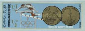 [Airmail - Olympic Games - Mexico City, Mexico - Gold Medals, Typ TM1]