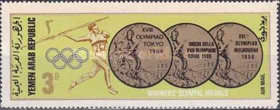 [Airmail - Olympic Games - Gold Medals, Typ TP]