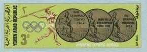 [Airmail - Olympic Games - Mexico City, Mexico - Gold Medals, Typ TP1]