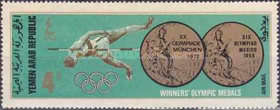 [Airmail - Olympic Games - Gold Medals, Typ TQ]