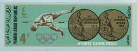 [Airmail - Olympic Games - Mexico City, Mexico - Gold Medals, Typ TQ1]