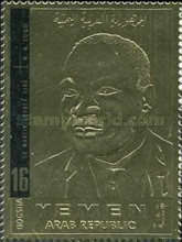 [Martin Luther King Commemoration, type TR]