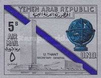 [Airmail - The 20th Anniversary of the Universal Declaration of Human Rights by the United Nations, Typ TS4]