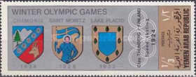 [Coat of Arms of the Venues of the Winter Olympic Games, type TU]