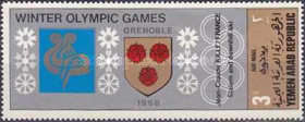 [Airmail - Coat of Arms of the Venues of the Winter Olympic Games, Typ TX]