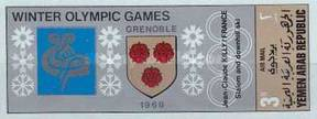 [Airmail - Coat of Arms of the Venues of the Winter Olympic Games, Typ TX2]