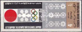 [Airmail - Coat of Arms of the Venues of the Winter Olympic Games, type TY]