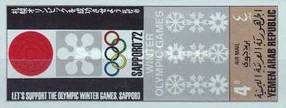 [Airmail - Coat of Arms of the Venues of the Winter Olympic Games, Typ TY2]
