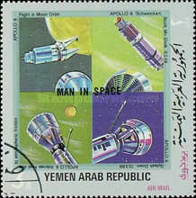 [Airmail - Manned Space Flight, type WQ]