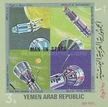 [Airmail - Manned Space Flight, type WQ1]