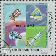 [Airmail - Manned Space Flight, type WR]